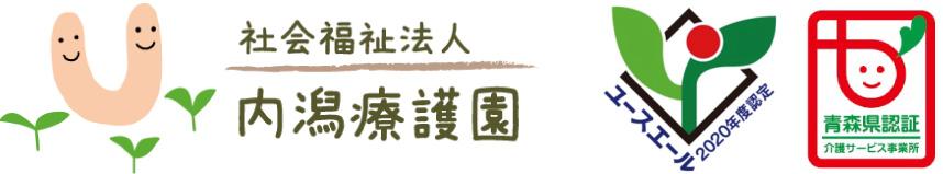 弘前医療福祉大学短期大学部様と連携協定を結びました