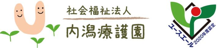 第二うちがた夏祭り2019のお知らせ!!!