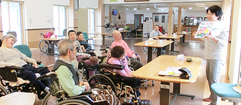 障がい者支援施設 内潟療護園